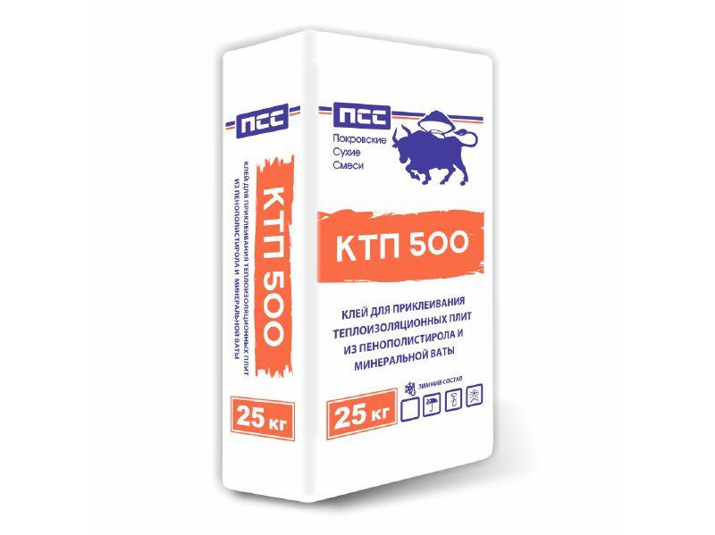 Клей для теплоизоляции ПСС  КТП 500  25кг  (40шт/пал)