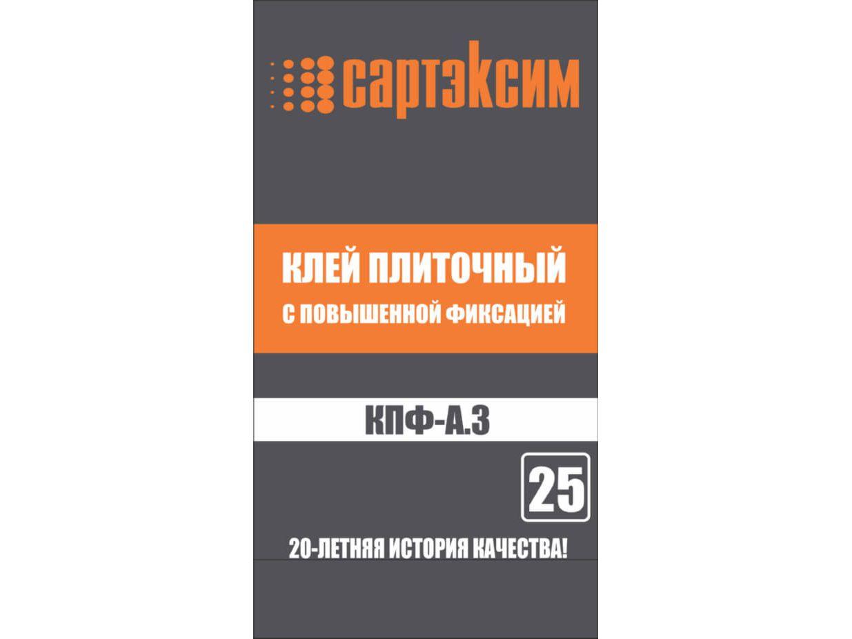 Клей плиточный САРТЭКСИМ  КПФ-А3  5кг (100шт/пал)