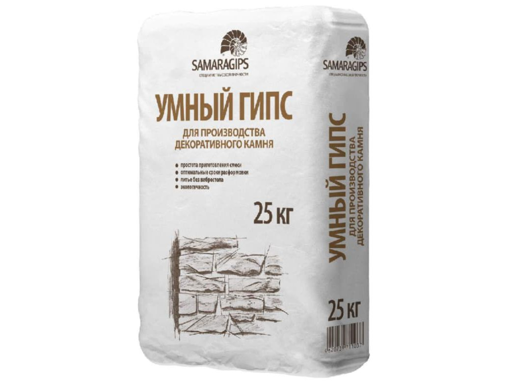 Гипс Умный готовая сухая смесь для производства декоративного камня 25кг  (56шт/пал)