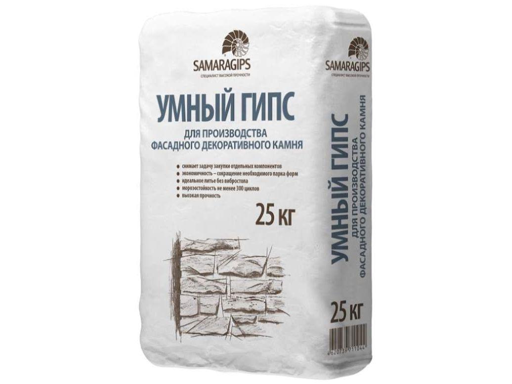 Гипс Умный готовая сухая смесь для производства фасадного декоративного камня 25кг  (56шт/пал)